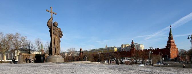 Bild Statue in Russland
